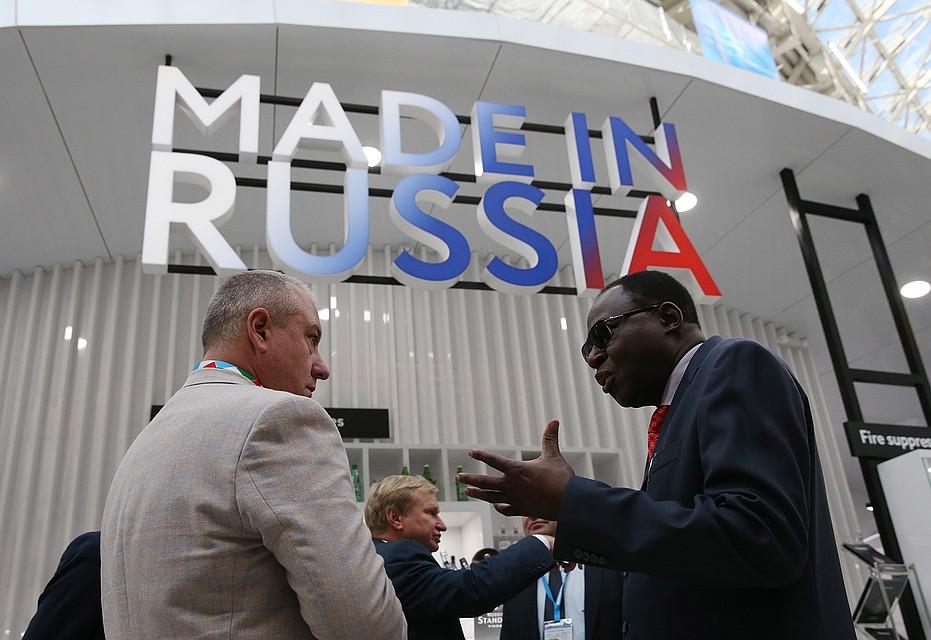 Осенью все СМИ рапортовали, что Россия списала $20 млрд. 40 странам Африки. Фото: Сергей Мальгавко/ТАСС