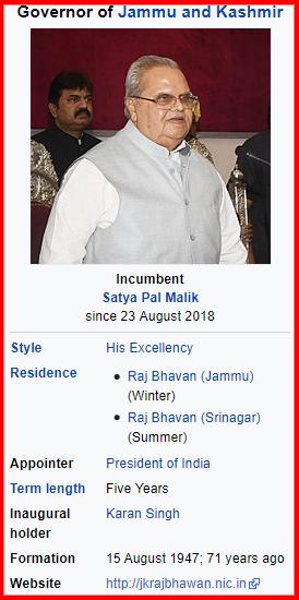screenshot-en.wikipedia.org-2019.06.07-07-24-55.png