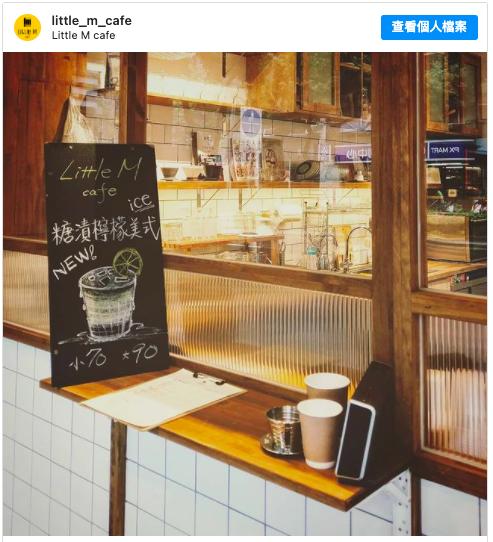位在捷運古亭站的咖啡廳 little M,有好喝的咖啡與巴斯克乳酪蛋糕