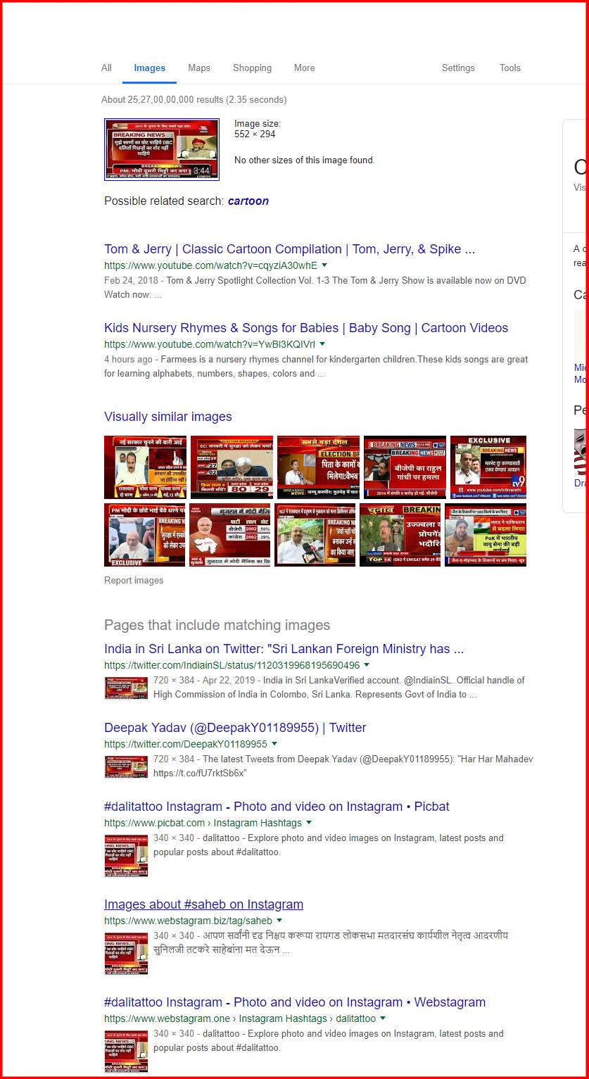 screenshot-www.google.co.in-2019.05.23-07-08-02.png