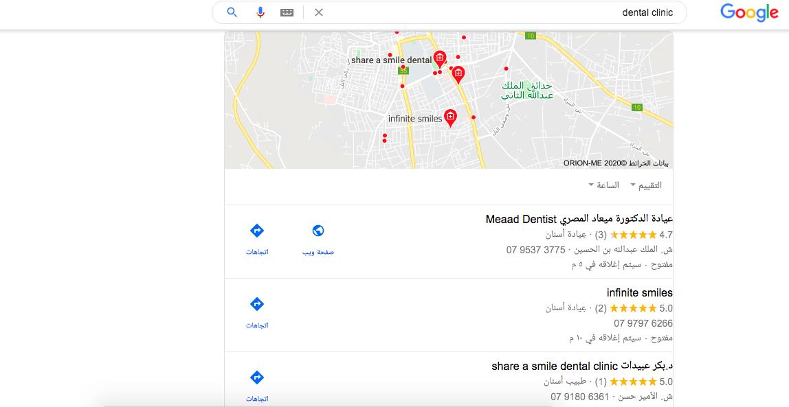 Maps Of Arabia Digital Agency