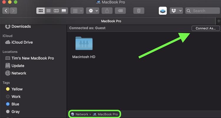 truyền dữ liệu giữa hai MacBook