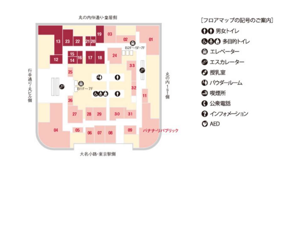 O032.【新丸ビル】3Fフロアガイド170425版.jpg