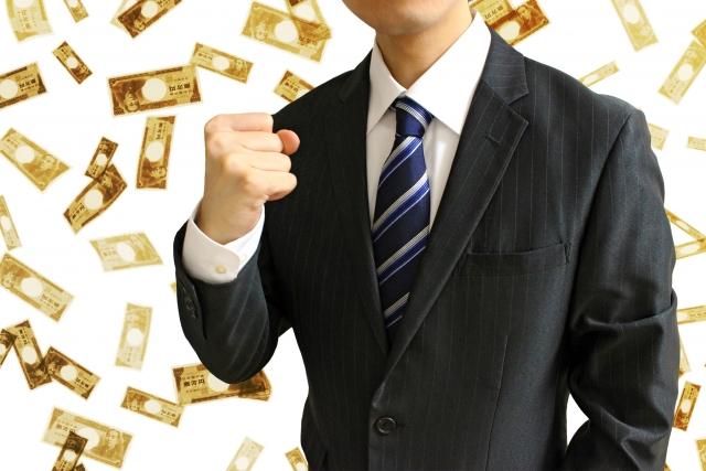 JCBプラチナカードのランクはどれくらいなのか?