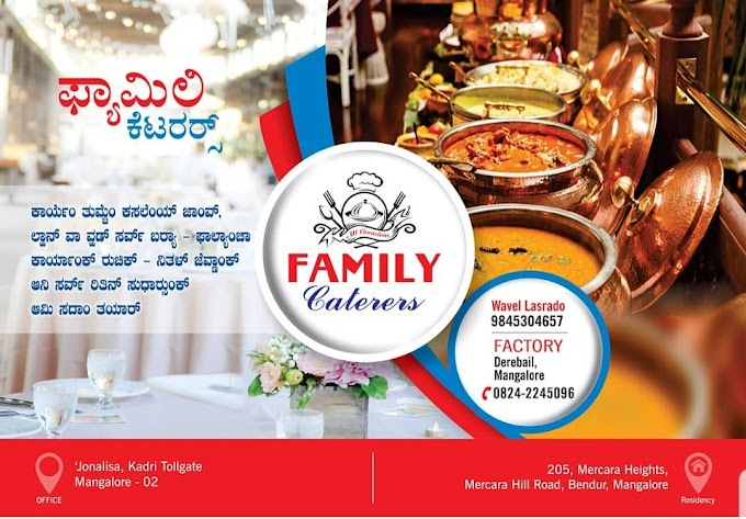 Family Caterers