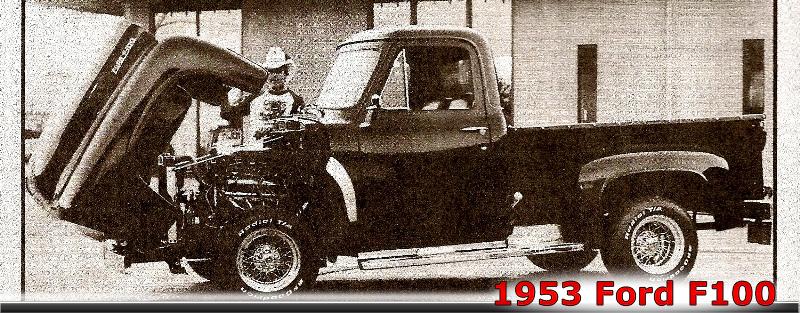 1953 F100.jpg