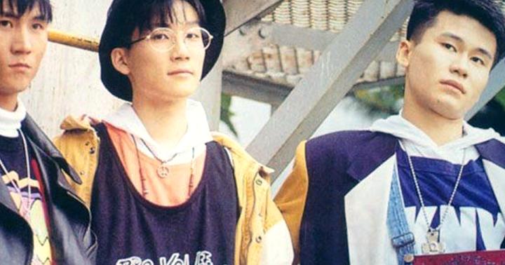 Primeira boy band de kpop: Seo Taiji and Boys (foto: Reprodução/Banana Culture)