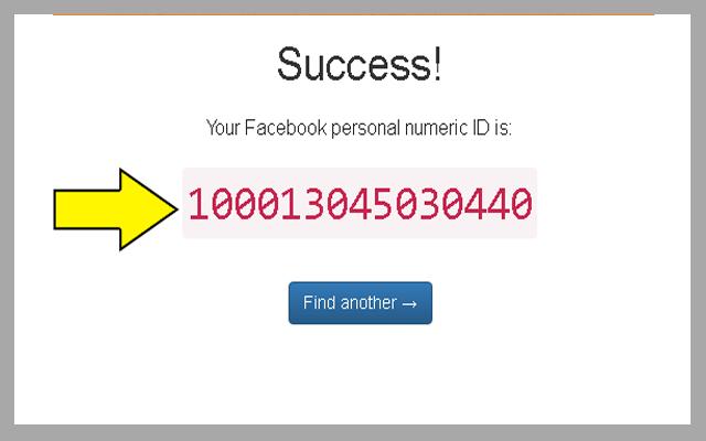كيفية الحصول على متابعين فيس بوك - كيفية الحصول على إضافات فيس بوك - الحصول على متابعين فيس بوك بطريقة سهلة - الحصول على اعجابات فيس بوك - متابعين فيس بوك - طلبات صداقة فيس بوك