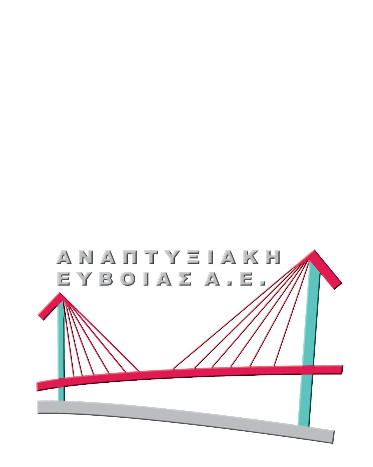 logo_anevia_1