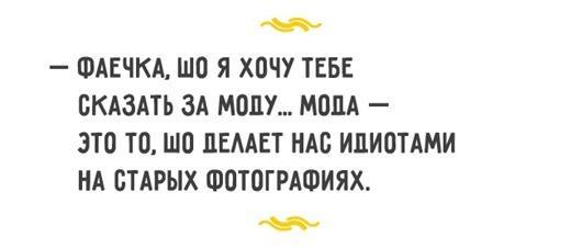 Одесса юмор 3