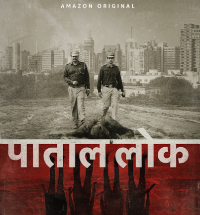 Indian web series Paatal lok