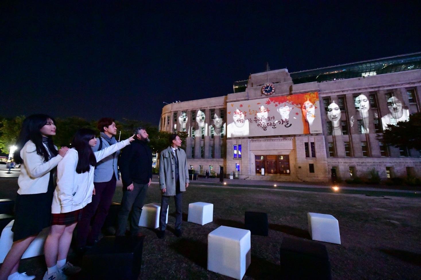 R:\ClientServing\Han Sung Motor\16. Photo\2018.10.02 SFAC 서울거리예술축제 행사\선별\보도자료 최종\181002[사진2].jpg