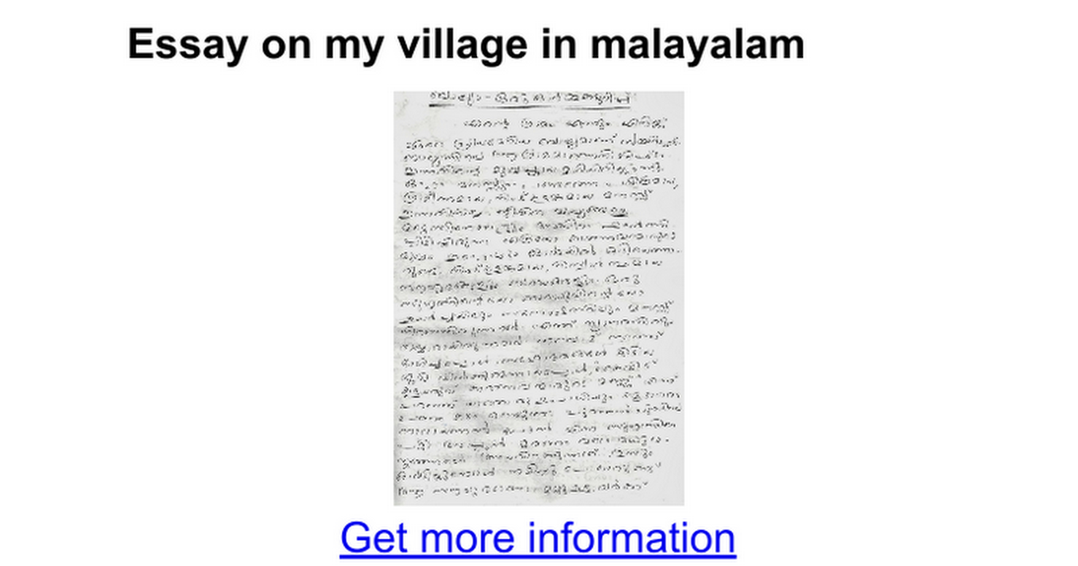 essay on my village in malayalam google docs