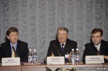 Алексей Миллер, Рэм Вяхирев и Дмитрий Медведев, 2001 год
