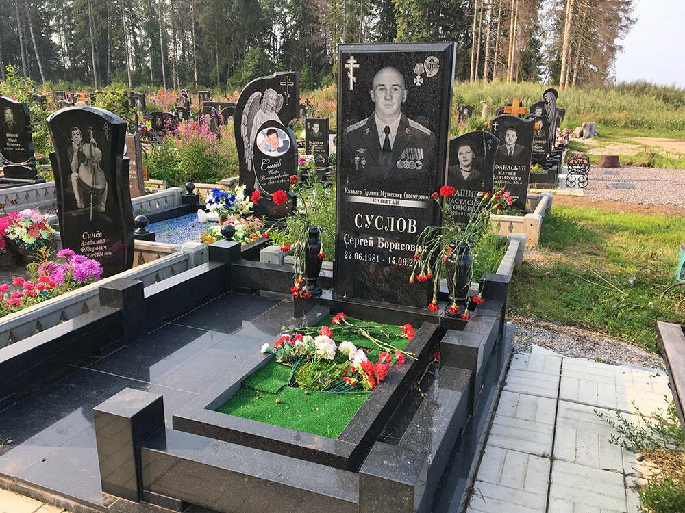 suslov-grave1
