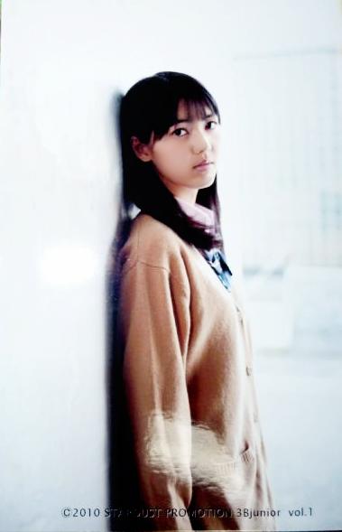 Yumikawa Runa