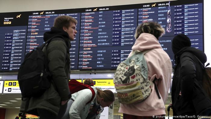 Russland Moskauer Flughafen Scheremetjewo nach Flugzeugabsturz im Iran (picture-alliance/dpa/Tass/G. Grigorov)