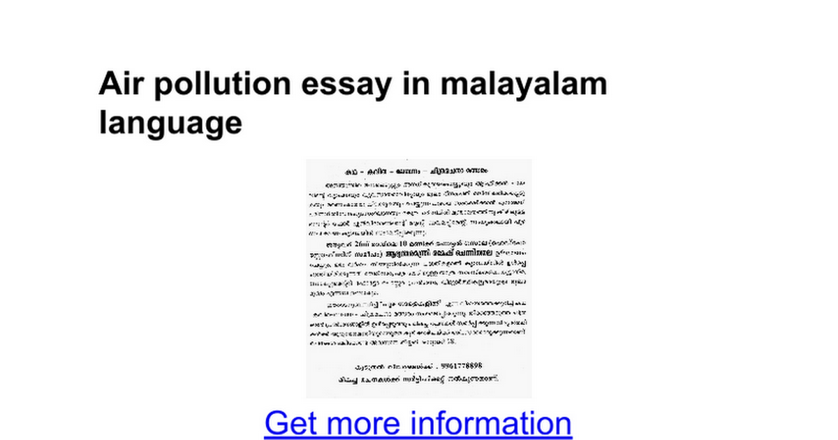 air pollution proposal essay