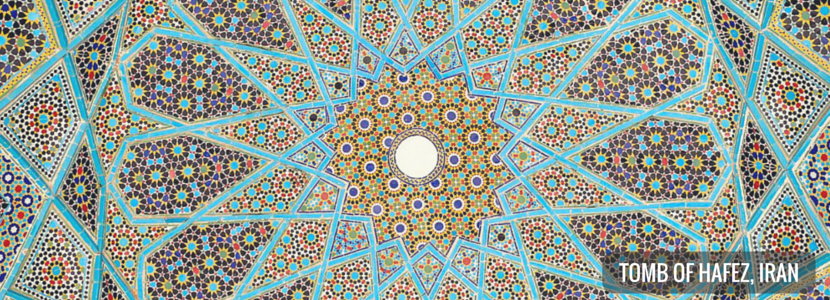 Tomb of Hafez iran mosaic.png