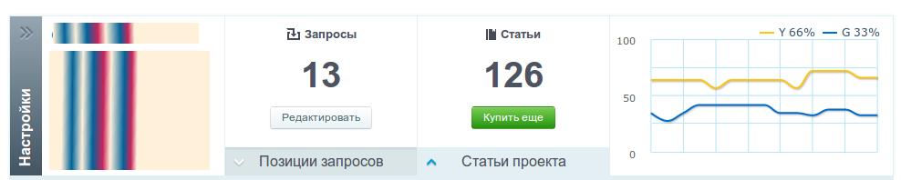 com-moscow3