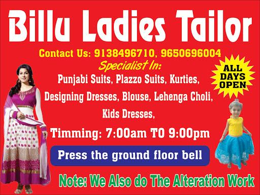 Billu Ladies Tailor Tailor In Gurgaon