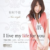 I Live My Life for You