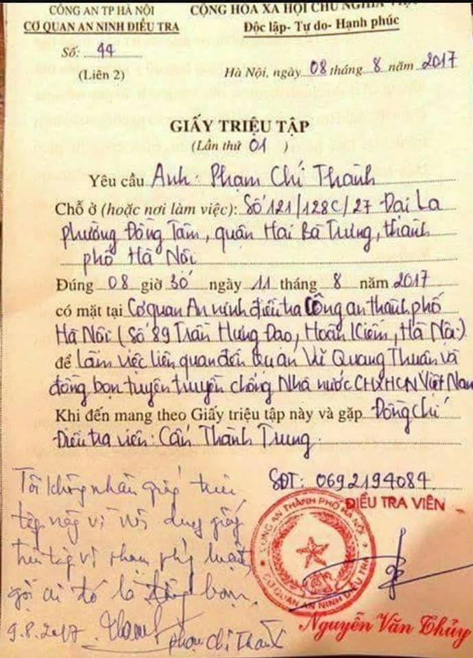 Phạm Chí Thành