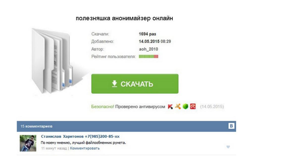 красноярск твой маршрут полная версия системы