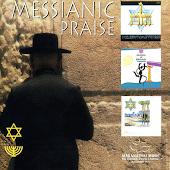Messianic Praise
