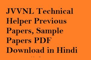 JVVNL Technical Helper Previous Papers PDF