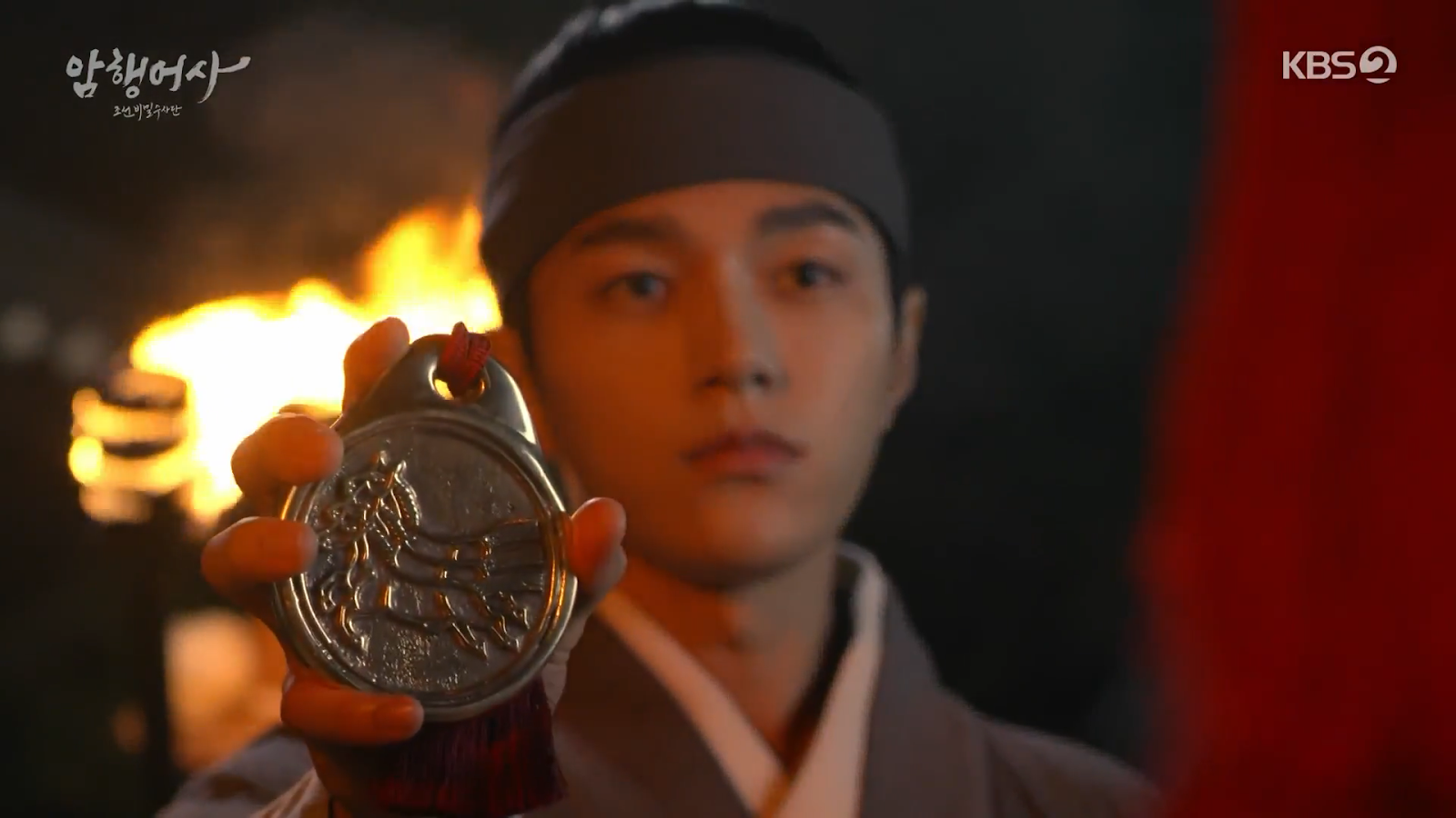 Royal Secret Agent Episode 8 Kim Myung-soo 2