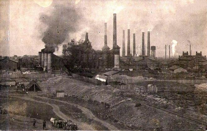 Донецько-Юр'ївський завод. Листівка 1913 року