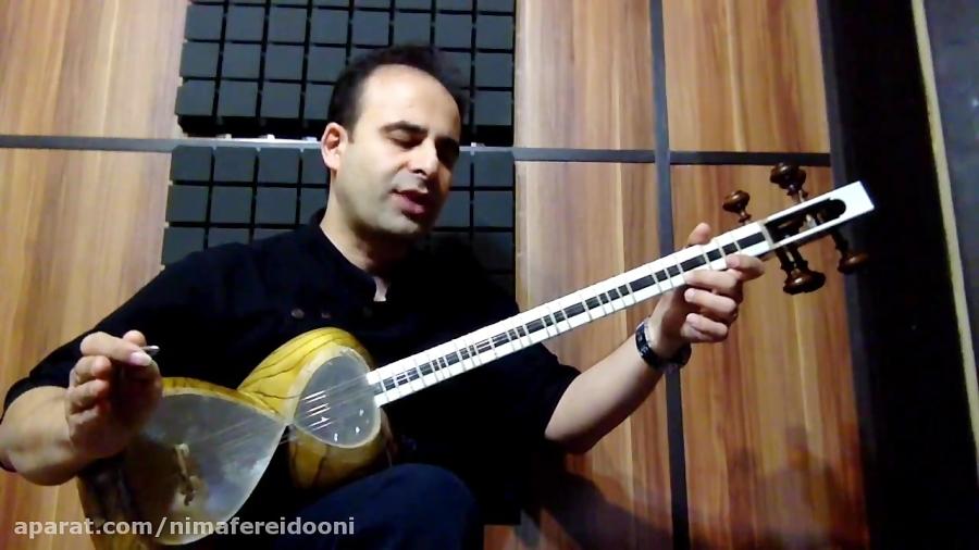 فیلم آموزش تمرین ۳۱ هنرستان کتاب ۱ روح الله خالقی  . تار نیما فریدونی