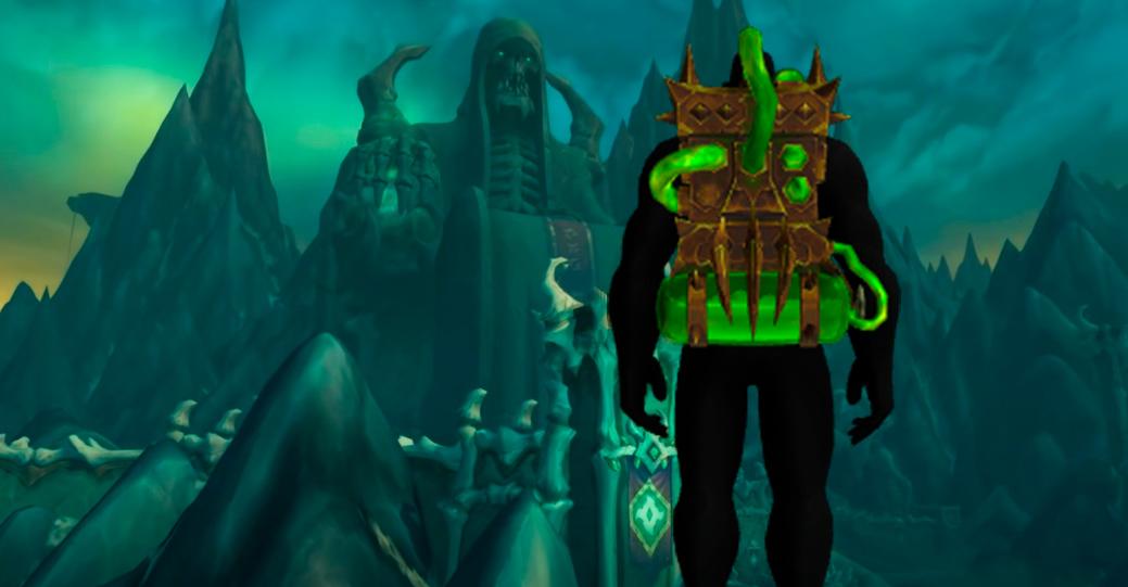 Как получить Драный ранец-контейнер — гайд по World of Warcraft: Shadowlands