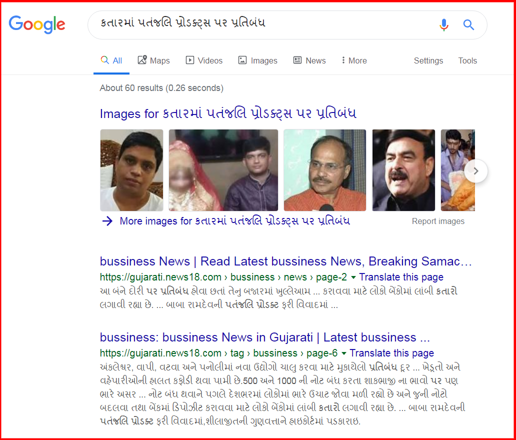 screenshot-www.google.com-2019.09.14-18_38_20.png