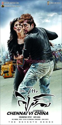 China pron vidio-7970