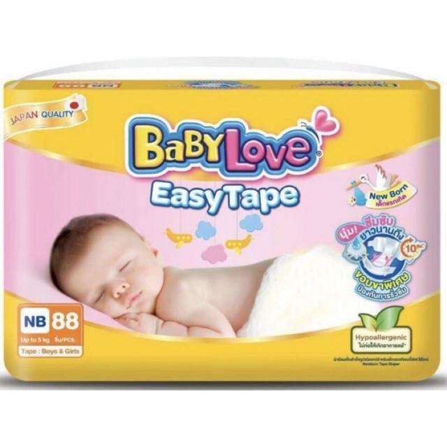1. BabyLove ผ้าอ้อมสำเร็จรูป รุ่น Easy Tape