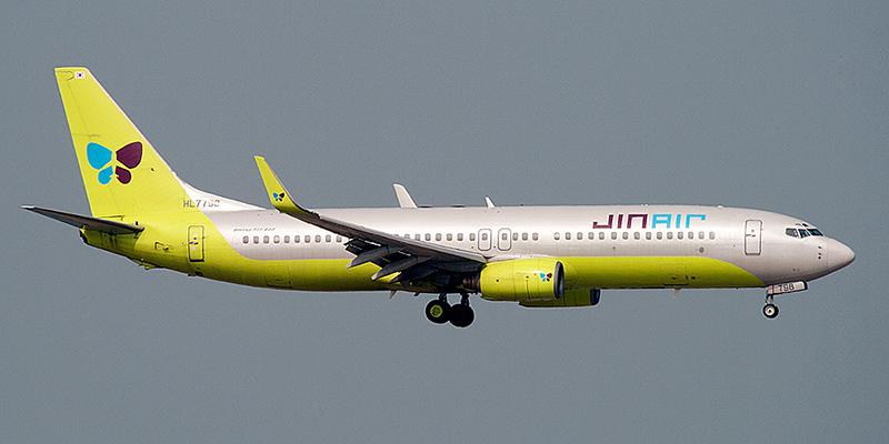Hãng hàng không Jin Air