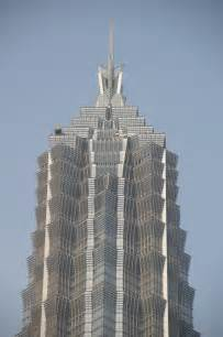Image result for mao tower