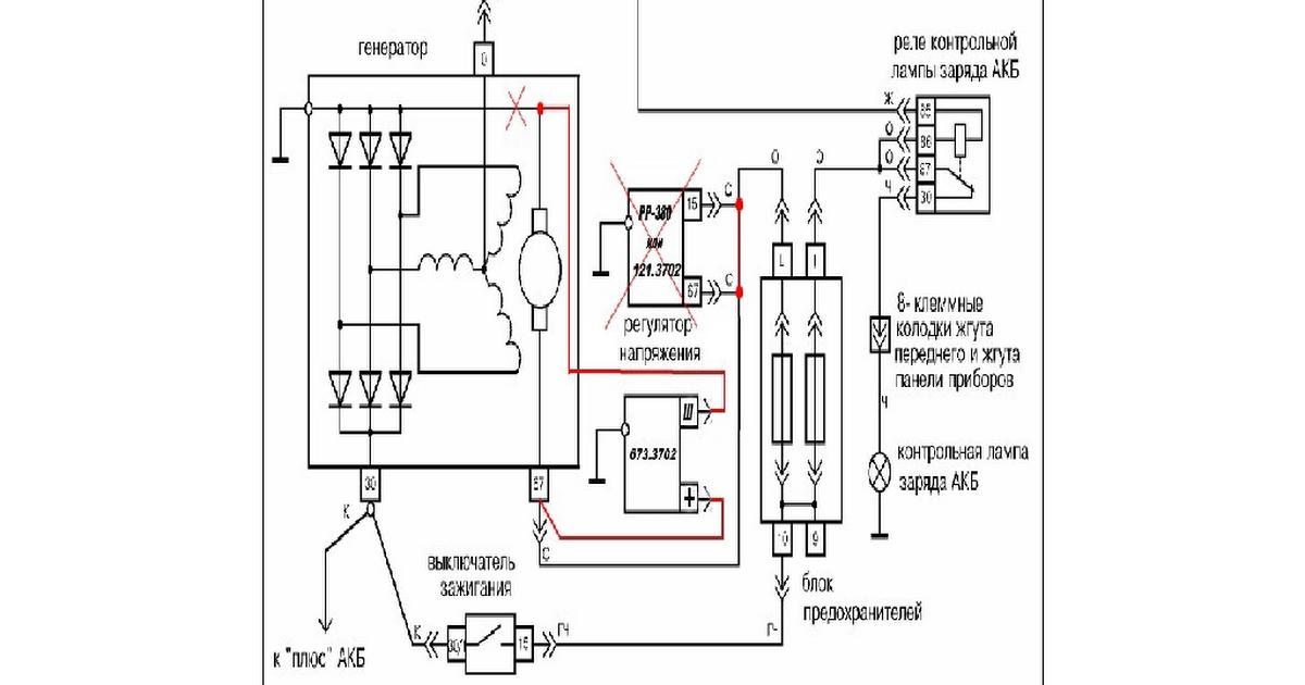 Схема подключения генератора 37503771-164 37503771-164 на буханкуzip