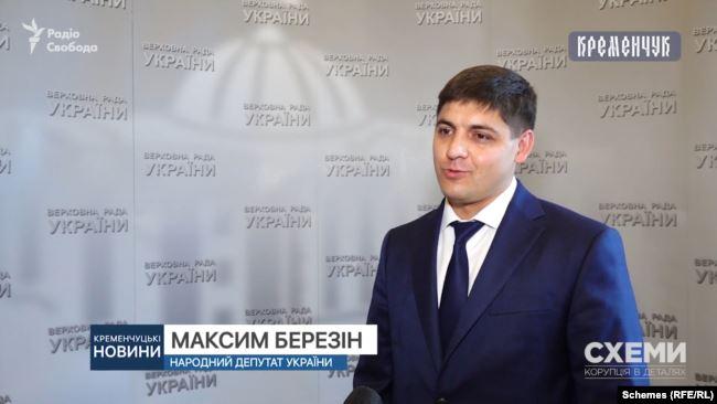 Одразу після присяги Максим Березін розповідав про свої «радісні відчуття, тому що будуть конструктивні зміни в державі»