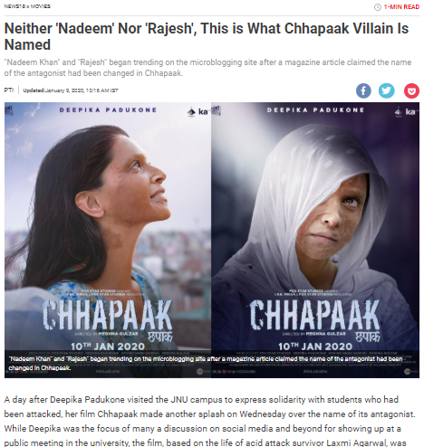 chhapaak 2.png