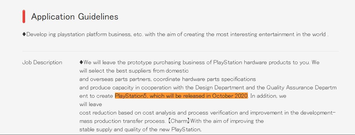 Se filtra la fecha de lanx=zamiento de la nueva PS5