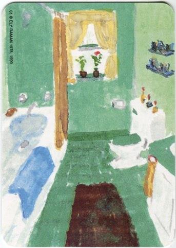 Карта из колоды метафорических карт Ох: ванная комната