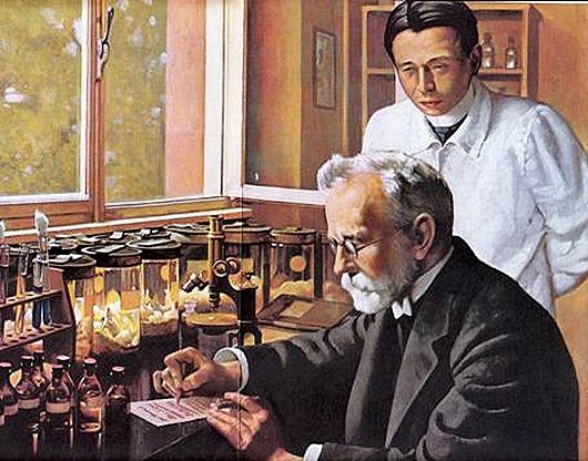 medicine drug history erlichchemther