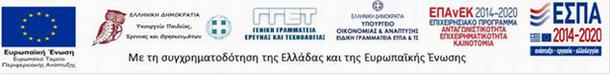 http://ttpl.chemeng.ntua.gr/assets/images/biomalga/logo.png