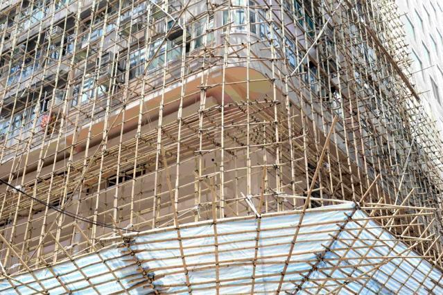 要注意該舊樓會否因樓齡進行大維修而令到你再附上額外費用