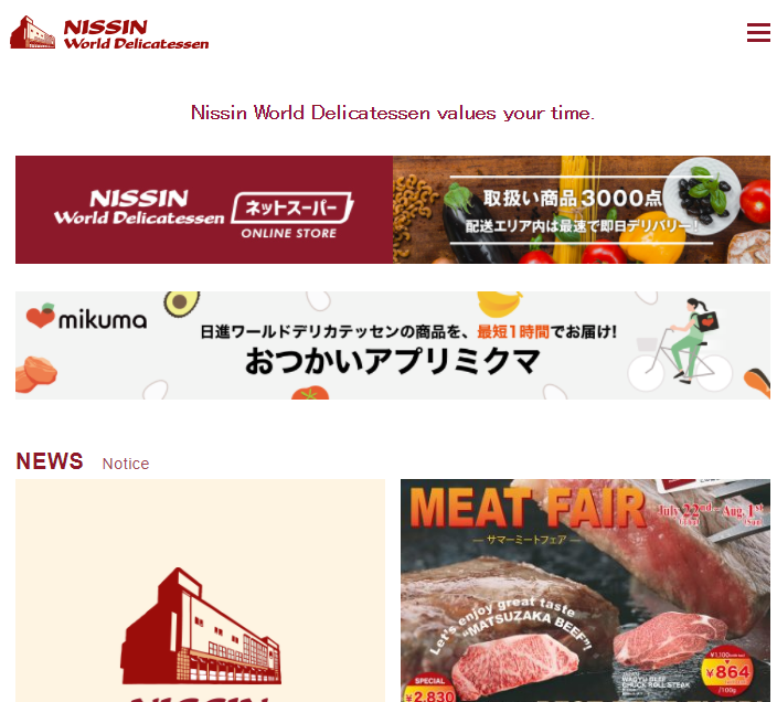 international supermarkets in tokyo