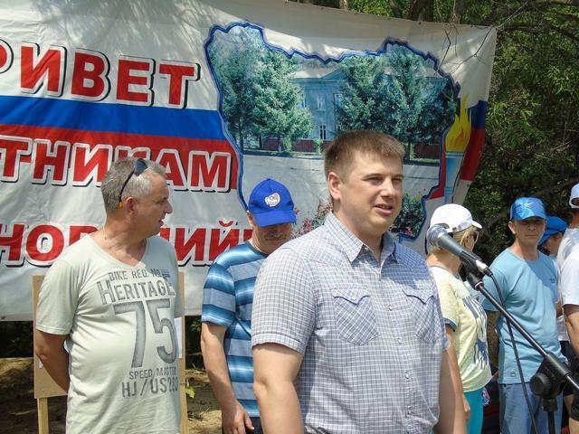 http://ivanovka-dosaaf.ru/images/dsc02093.jpg