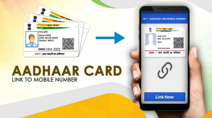 How to Link a Mobile Number to an Aadhaar Card?